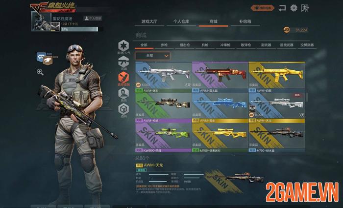 Crossfire Zero sẽ tạo nên sự khác biệt với chế độ Battle Royale Extreme 1