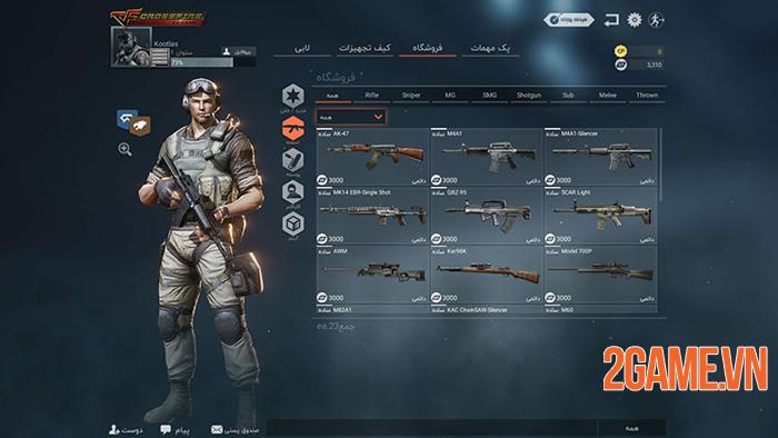 Crossfire Zero sẽ tạo nên sự khác biệt với chế độ Battle Royale Extreme 0