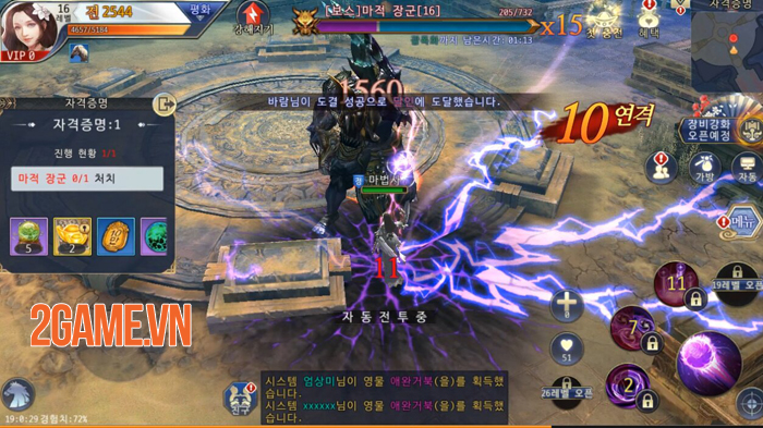 Thêm 11 game mobile mới cập bến Việt Nam giai đoạn đầu năm 2020 3