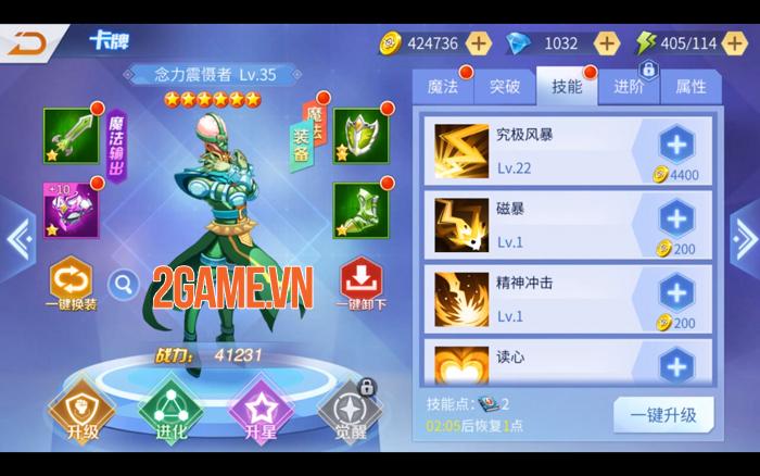 Top 3 game Yu-Gi-Oh! - Vua Trò Chơi bản di động có khả năng về Việt Nam 4