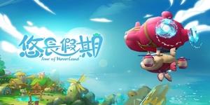Tour of Neverland – Game nông trại đồ họa 3D được thiết kế tinh xảo