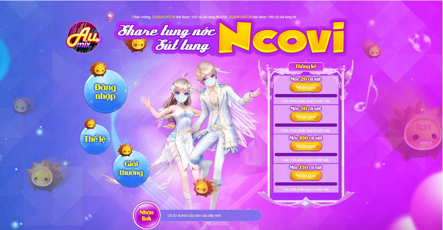 Au Mix khiến các vũ công spam điên cuồng khắp nơi để nhận code limited 1
