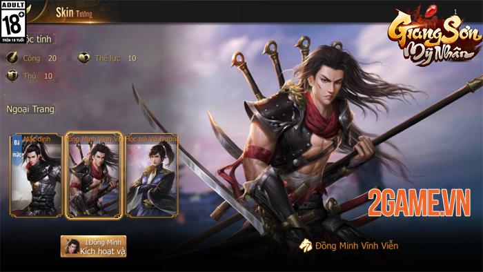 Game chiến thuật Giang Sơn Mỹ Nhân Mobile hẹn ra mắt vào tháng 5 5
