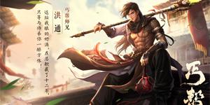 Thiên Long Bát Bộ: Quy Lai – MMORPG kiếm hiệp thế giới mở lộ diện