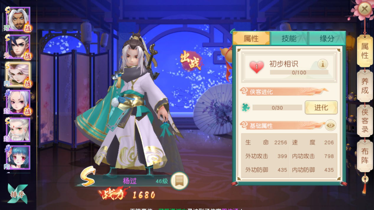 Không ngoa khi nói Tân Thần Điêu VNG là game MMORPG đấu tướng kiếm hiệp đẹp nhất! 1