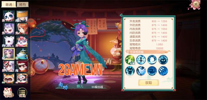 Tân Thần Điêu VNG - Game MMORPG đấu tướng mang màu sắc kiếm hiệp tình duyên độc đáo 1