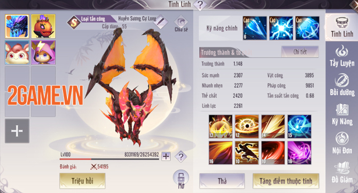 Tha hồ phát triển sức mạnh nhân vật trong Perfect World VNG 5