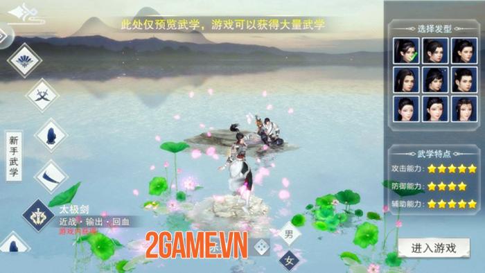 Chơi thử Nhất Mộng Giang Hồ: MMORPG quy tụ các bậc thầy vũ khí và tuyệt học 0