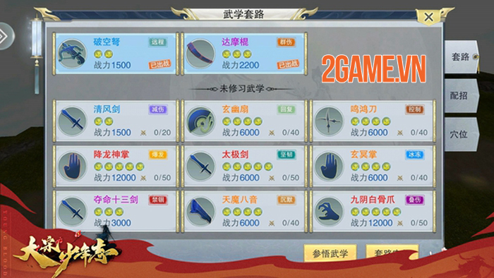 Chơi thử Nhất Mộng Giang Hồ: MMORPG quy tụ các bậc thầy vũ khí và tuyệt học 1