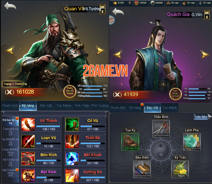 Tam Quốc Chí 2020 - Tựa game chiến thuật màn hình dọc đầy tinh tế 1