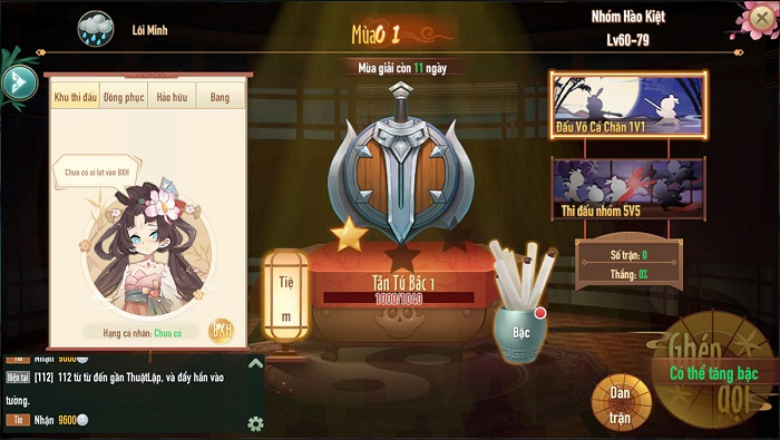 Game thủ Tân Thần Điêu VNG sẽ được trải nghiệm 7 hoạt động Liên server 2