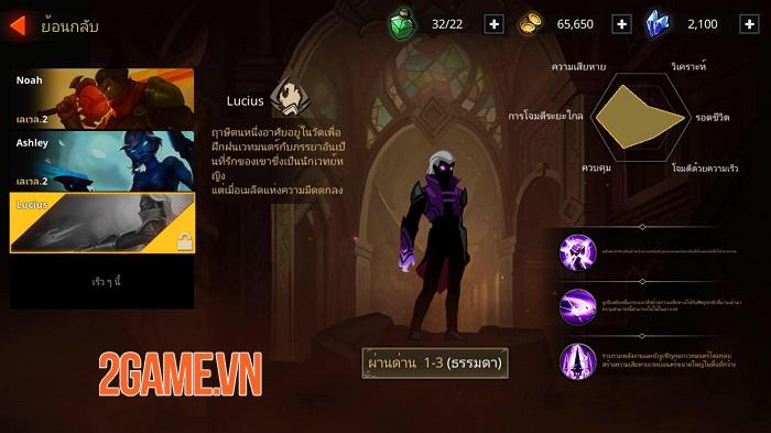 Game ARPD hack'n'slash cực đỉnh Shadow Knight chính thức ra mắt toàn cầu 0