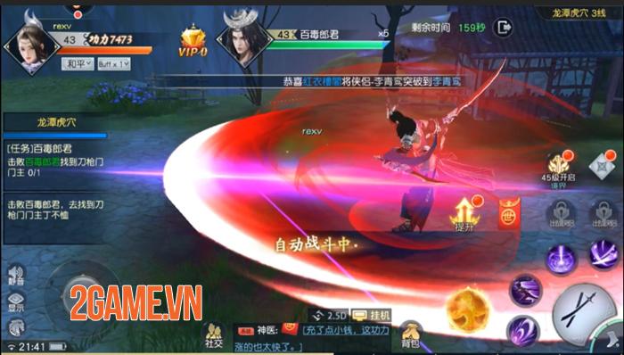 Phong Lăng Thiên Hạ