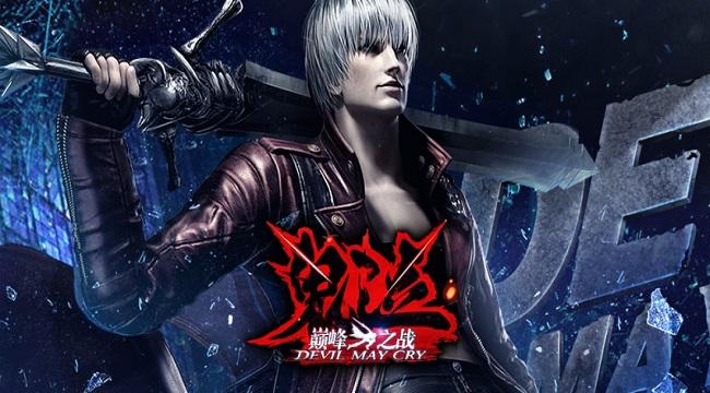 Devil May Cry Mobile sẽ khai mở Closed Beta lần 2 tại Trung Quốc cuối tháng này