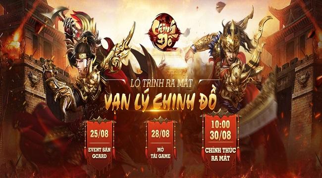 Game quốc chiến Vạn Lý Chinh Đồ công bố lộ trình ra mắt