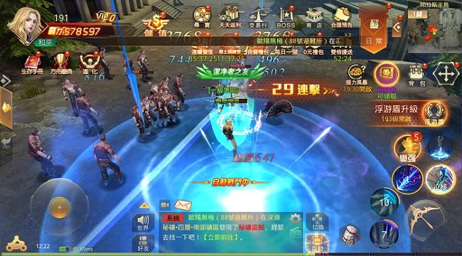 Vừa thả thính sương sương Kỷ Nguyên Z đã được đông đảo game thủ đặt gạch hóng