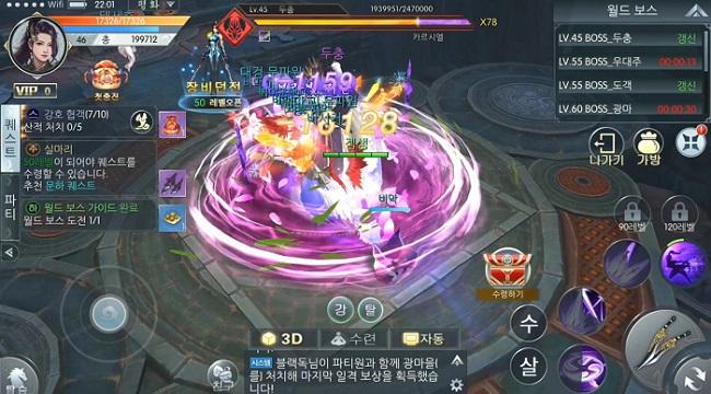 Xạ Điêu Tiền Truyện Gamota – Game MMORPG khai thác sâu rộng tiểu thuyết Kim Dung sắp ra mắt