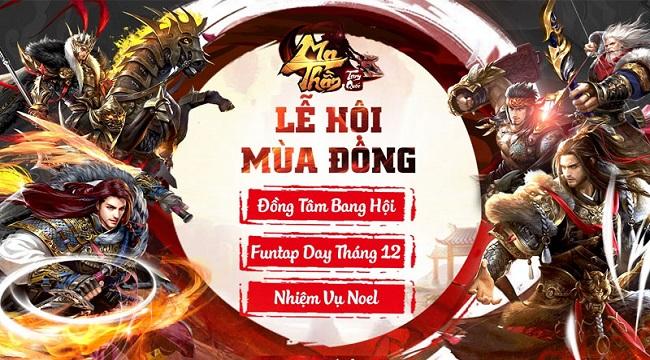 Ma Thần Tam Quốc chơi lớn với chuỗi sự kiện Lễ Hội Mùa Đông tháng 12