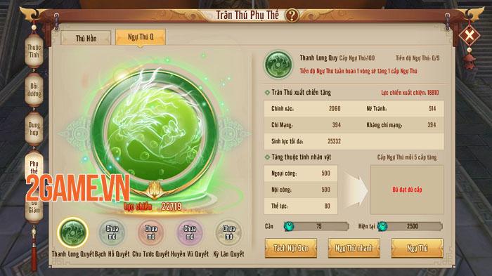 Tính năng mới Ngự Thú Quyết không nên bỏ quên trong Tân Thiên Long Mobile 5
