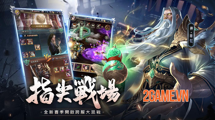 Thần Ma Tam Quốc Mobile - Game thẻ tướng idle sẽ sớm ra mắt game thủ Việt 5