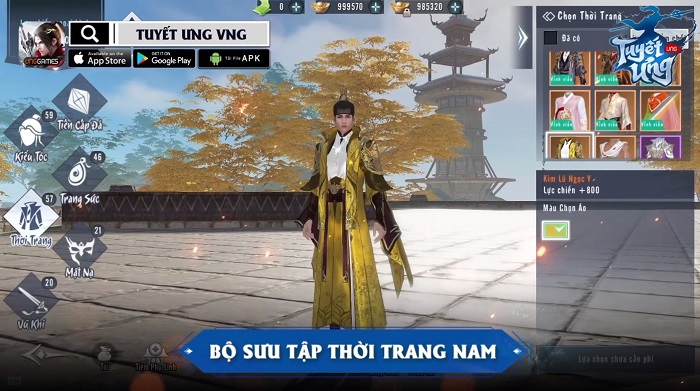Tuyết Ưng VNG cuối cùng đã công bố ngày ra mắt sản phẩm 7
