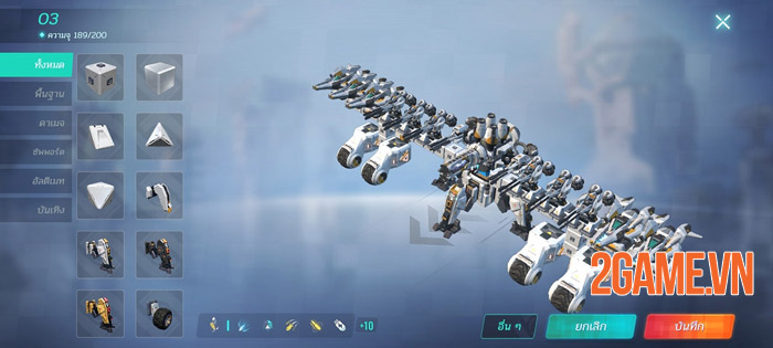 Astracraft Mobile - Thỏa sức sáng tạo trong cuộc chiến công nghệ 2