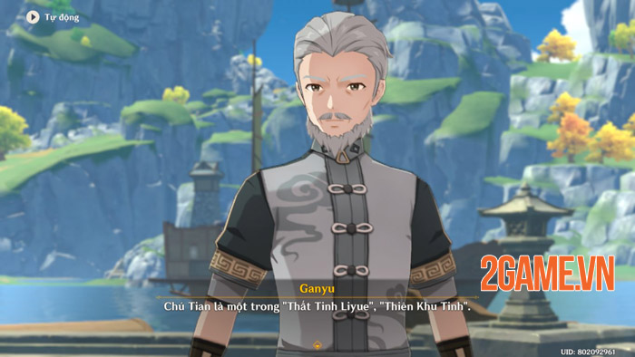 Ganyu ra mắt game thủ Genshin Impact và những câu chuyện thú vị 3