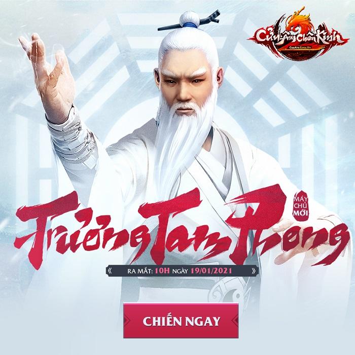 Chiến máy chủ mới Trương Tam Phong nhận Ỷ Thiên Kiếm ở Cửu Âm Chân Kinh 0