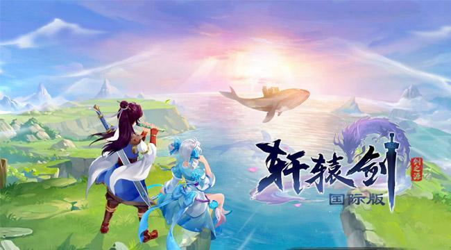 Xuan Yuan: Sword – Tái hiện Trung Hoa cổ đại qua Hiên Viên Kiếm
