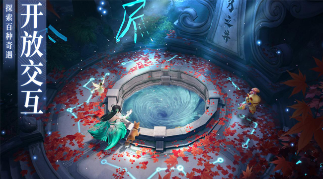 Fantasy New Jade Dynasty – Tân Thần Thoại Ngọc Hoàng Triều
