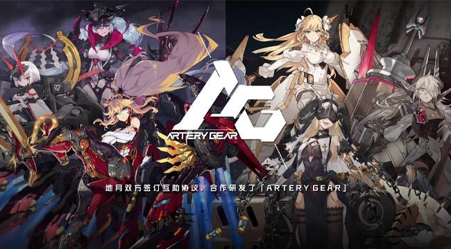 Artery Gear: Fusion – Game nhập vai đỉnh cao cùng dàn mecha girl