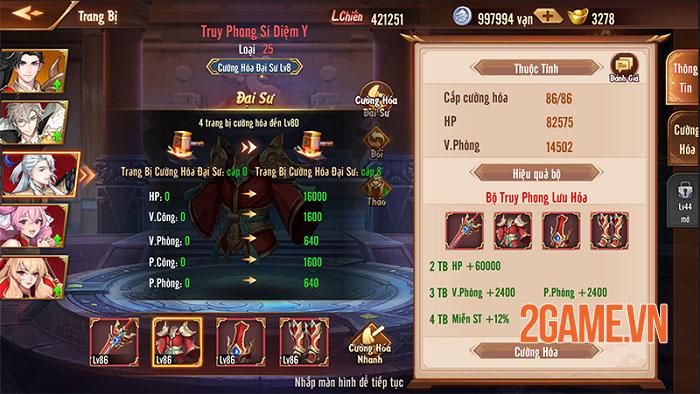 Bí quyết bồi dưỡng đội hình người chơi cần nắm trong Tân OMG3Q VNG 1