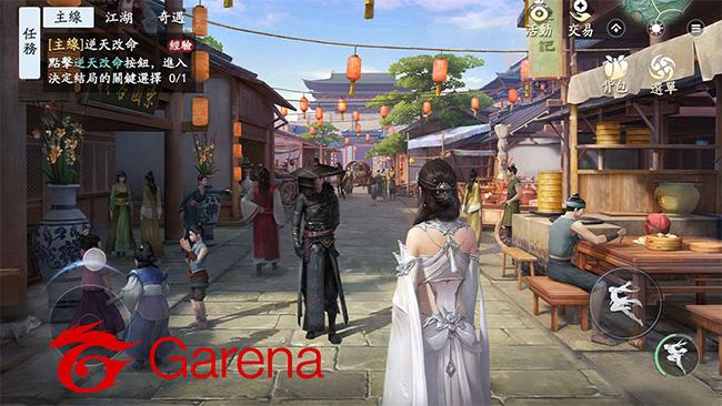 Garena phát hành Thiên Nhai Minh Nguyệt Đao Mobile ở Việt Nam?