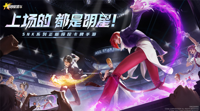 All Star Fight – Game đối kháng mobile tụ hội tất cả anh tài của SNK