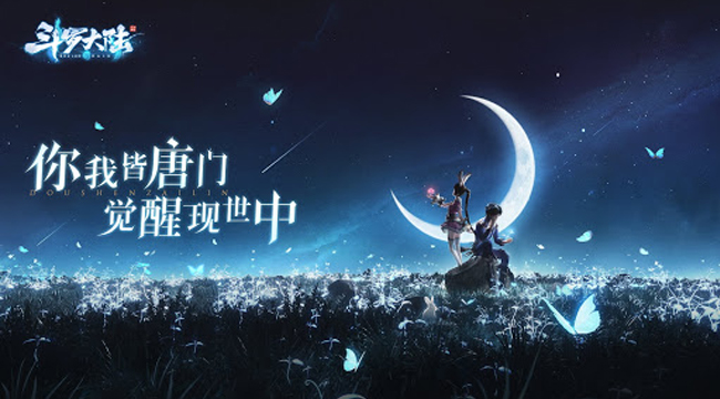 Trải nghiệm Đấu La Đại Lục Mobile: Đấu Thần Tái Lâm – Game MMORPG đồ họa đỉnh cao ra mắt