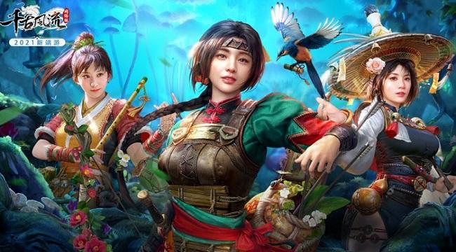 Thiên Cổ Phong Lưu Mobile – Game MMORPG 2,5D chất lượng hình ảnh cực nét