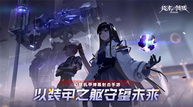 Final Front: Enobetta – Game đại chiến robot thế hệ mới trên mobile