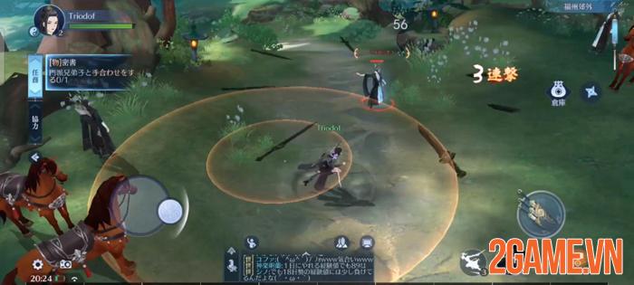 Sword & Blade -Bom tấn kiếm hiệp chính thức ra mắt game thủ Nhật Bản 2