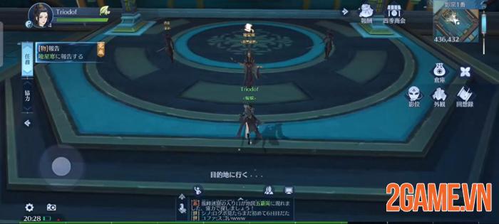 Sword & Blade -Bom tấn kiếm hiệp chính thức ra mắt game thủ Nhật Bản 3