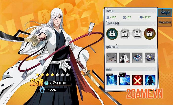 BLEACH: Eternal Soul - Bản chuyển thể chính thức của anime ra mắt SEA 0