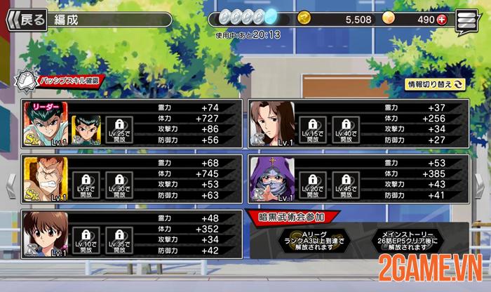 Yu Yu Hakusho GENKAI Battle - Trở về tuổi thơ với Nhất Dương Chỉ 4