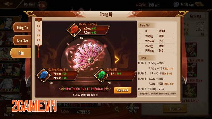 Tân OMG3Q VNG: Hệ thống Thần Binh cho phép tự do tùy biến chiến thuật 8