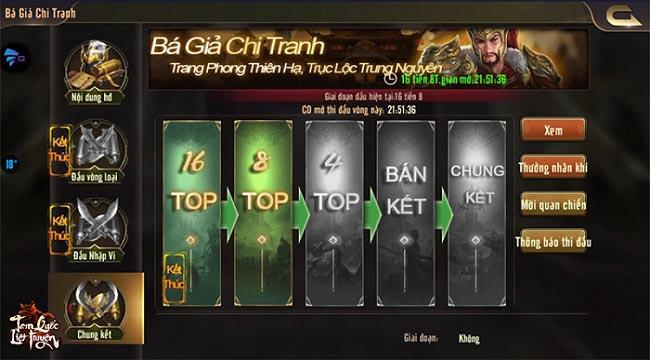 Tam Quốc Liệt Truyện phát động giải đấu liên server chưa từng có