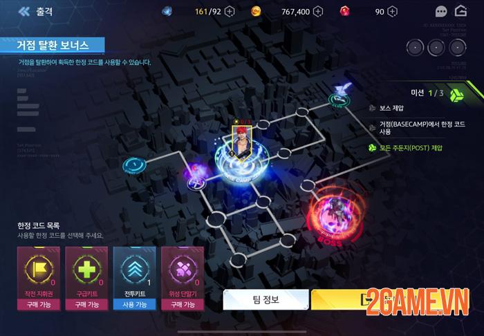 Super String - Biệt đội siêu anh hùng mới dành cho game thủ mobile 5
