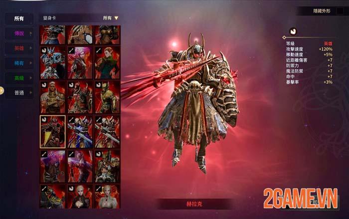 Kingdom: The Blood Pledge - Game nhập vai thần thoại hấp dẫn trong Hè 2