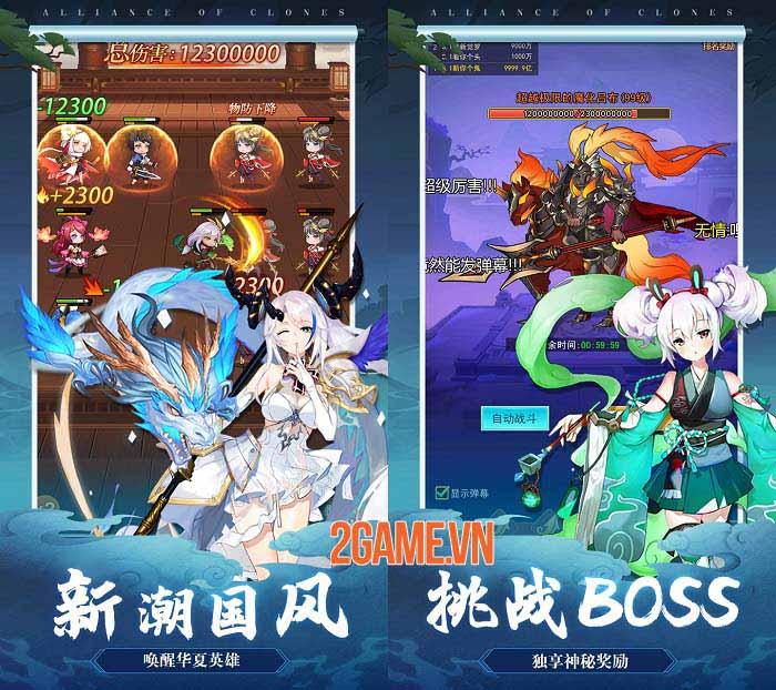 Đại Tỷ 3Q - Game Tam Quốc chỉ có tướng nữ sắp ra mắt game thủ Việt 1