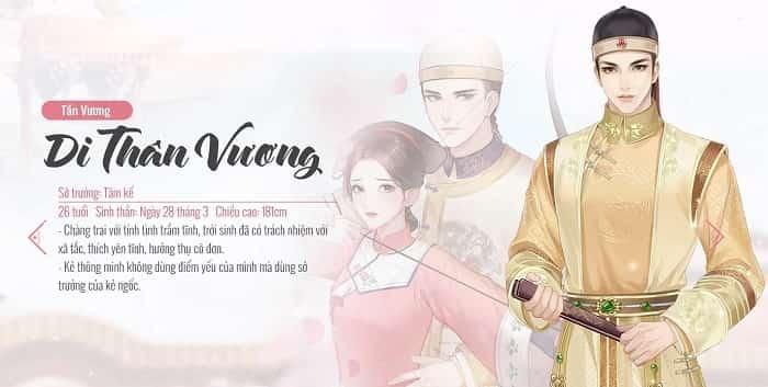 Phượng Hoàng Cẩm Tú cho phép nhuộm màu, chế đồ tạo kho thời trang lộng lẫy 6