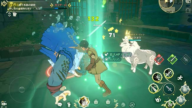 Trải nghiệm Ni no Kuni: Cross Worlds – MMORPG chuyển thể xuất sắc, đồ họa tuyệt đỉnh
