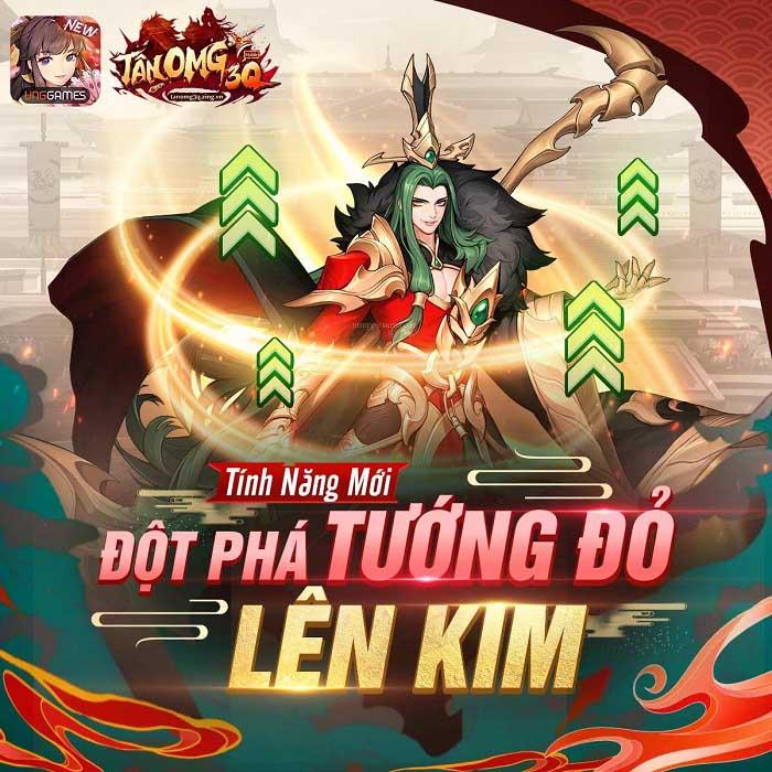 Tăng kim Tướng đỏ, đột phá Kim Tướng cùng Tân OMG3Q VNG giúp cân team cực mạnh 0