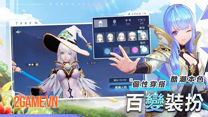Battle Dragon Soul - Game MMORPG 3D giả tưởng hoành tráng về Ma Tộc Rồng 2